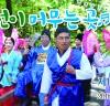 제주『방선문 축제』열다섯번째 이야기