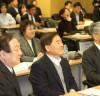 황주홍 의원, 한국정치발전과 제3정당의 길 토론회 개최