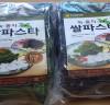 전남농기원, 녹·홍차 쌀파스타 상품화에 박차!