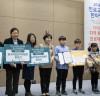 순천대, '한국직업능력개발원장상' 수상