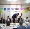 송귀근 고흥군수, 소통 위한 언론인 간담회 열어