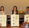 전남도의회 신수정의원, 20인 이하 어린이집 선진보육 정착을 위한 방안 모색 토론회