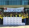 금호동 주민자치위원회, 따뜻한 겨울나기 사랑의 김장나눔 행사