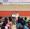 장흥군 회진면-광주 조은안과, 저소득층 의료지원 MOU
