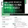 서울시, 세계 최대 스타트업 컨퍼런스에서'서울 10대 혁신기업 세일즈'