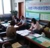 군동면지역사회보장협의체 활성화를 위한 회의