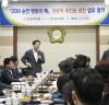 순천시의회, 「2019 순천 방문의 해」 성공적인 추진을 위해 앞장서