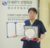 서운영 원장, 올 해 의료 부문 수상 2관왕..성공 비결은 무엇?