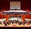 2018 한민족합창축제광복 73주년, 평화를 염원하는 메시지가 노래로 울려 퍼진다!