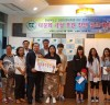 광주 전남 최고의 CEO,'영암군 다문화가정 후원'행사 열어