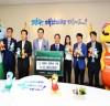 담양군, 2,100만원 상당 세계수영선수권대회 입장권 구매
