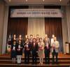 해남교육지원청·순천공고·전남미용고 2018 S2B(학교장터) 청렴계약 우수기관 선정