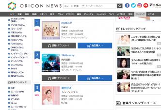 한류가수 신성훈, 싱글 '君が好き' 일본 '오리콘 차트' 3위 위력