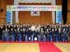 무안군 청계면 청년회, 전역식 및 회장단 이·취임식 성황리 개최