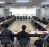 '혁신도시 이전공공기관 합동채용설명회' 4월4일 개최
