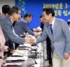 광주시, 시정자문회의 2차 총회 개최