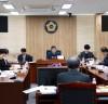 세종시의회 행정복지위원회, 제54회 임시회 제3차 회의 개최