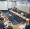 광주혁신추진위, 제4차 시정혁신 권고문 발표