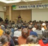 구례군, 제96회 구례열린강좌 개최