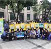 서울시, 시민단체와 매주 화요일 1회용품 줄이기 릴레이 캠페인