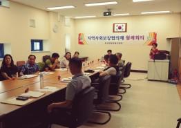 곡성군 옥과면 지역사회보장협의체 정례회의 개최