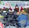 함평군, 질병정보 모니터요원 역량강화교육