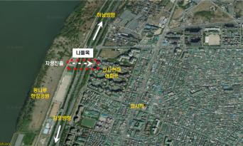 서울시, 암사 차량 나들목 4일 개통… 주차 혼잡문제 개선