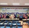 순천시, '시니어 금연 서포터즈 발대식'개최