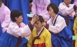 [서울] 시, 도포 입고 족두리 쓰고…남산 한옥마을서 '전통 성년례' 재현
