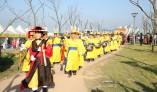 나주시 '제4회 마한문화축제' 오는 10월 19일 개막