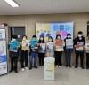 하당청소년문화센터 방과후아카데미, 민주시민교육의 첫 걸음