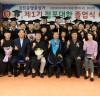 강진중앙로 상가 실력다진 점포대학 졸업식 가져