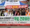 광주시, 결핵예방의 날 캠페인 실시