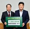 [담양군] 삼성전자 담양점, 이웃돕기성금 기탁