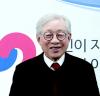 충남연구원, 3.1운동 임시정부 100주년 위원회 한완상 위원장 초청 특강