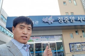 김덕만 초대 귀농귀촌종합센터장, 철원과 양구에서 '이동신문고' 봉사활동
