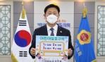 김한종 의장, 어린이 교통안전‧자치분권 기대해 캠페인 동참