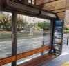 겨울에도 따뜻한 버스정류소 부산시, 버스정류소에 온열의자 설치