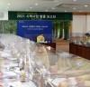 담양군, 보편적 복지사회 구현을 위한 '2021 시책발굴 보고회' 개최