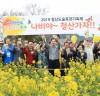 '20 청산도 슬로걷기 축제 4월 4일부터 32일간 개최