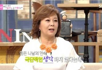 배우 이경애, 영화 '오, 마이갓' 캐스팅..'재밌는 캐릭터 보여줄 것'