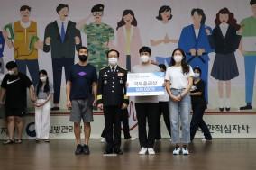 경기북부 대표팀, 제9회 일반인 심폐소생술 전국대회 대상 쾌거
