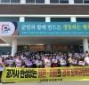 무안군 삼향읍 이장협의회, 일본 불매운동 보이콧 동참