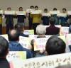장성군, '논 타작물 재배' 다양한 인센티브 부여