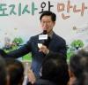양승조 충남도지사, 노인 일자리 기업 찾아 '고령화 대책' 모색