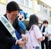 양승조 충남도지사, 어린이 교통안전용품 '옐로카드' 나눔 캠페인 참여