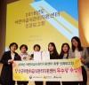 장성군 어린이급식관리지원센터 '우수상' 수상
