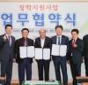 SK E&S 광양천연가스발전소, 청소년 장학금 3,600만 원 전달