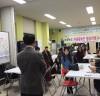 야호학교 청소년 성장 돕는 틔움활동단 추가 탄생