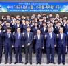 '여수산단 취업 등용문'…여수 테크니션 스쿨 10기 모집
